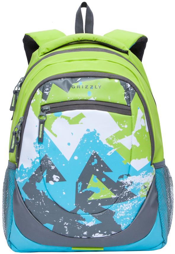 "Рюкзак женский ""Grizzly"", цвет: светло-зеленый, голубой, серый, 14 л. RD-751-1/3"