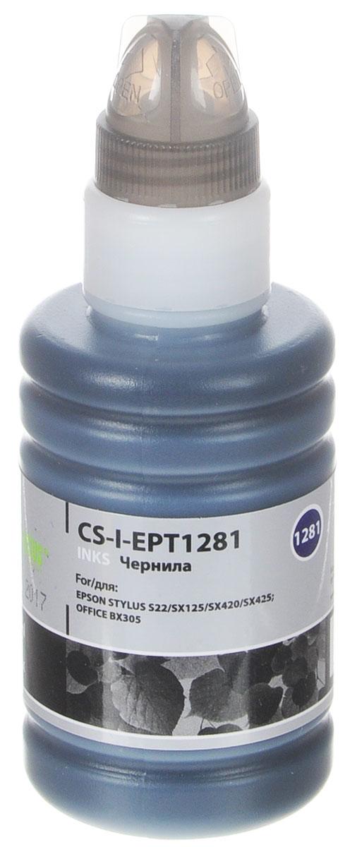 Cactus CS-I-EPT1281, Black чернила для Epson Stylus S22/SX125/SX420/SX425CS-I-EPT1281Чернила Cactus CS-I-EPT1281 предназначены для перезаправки картриджей принтеров Epson Stylus S22/SX125/SX420/SX425. Они обеспечивают отличное качество печати устройства.Уважаемые клиенты!Обращаем ваше внимание на возможные изменения в дизайне упаковки. Качественные характеристики товара остаются неизменными. Поставка осуществляется в зависимости от наличия на складе.