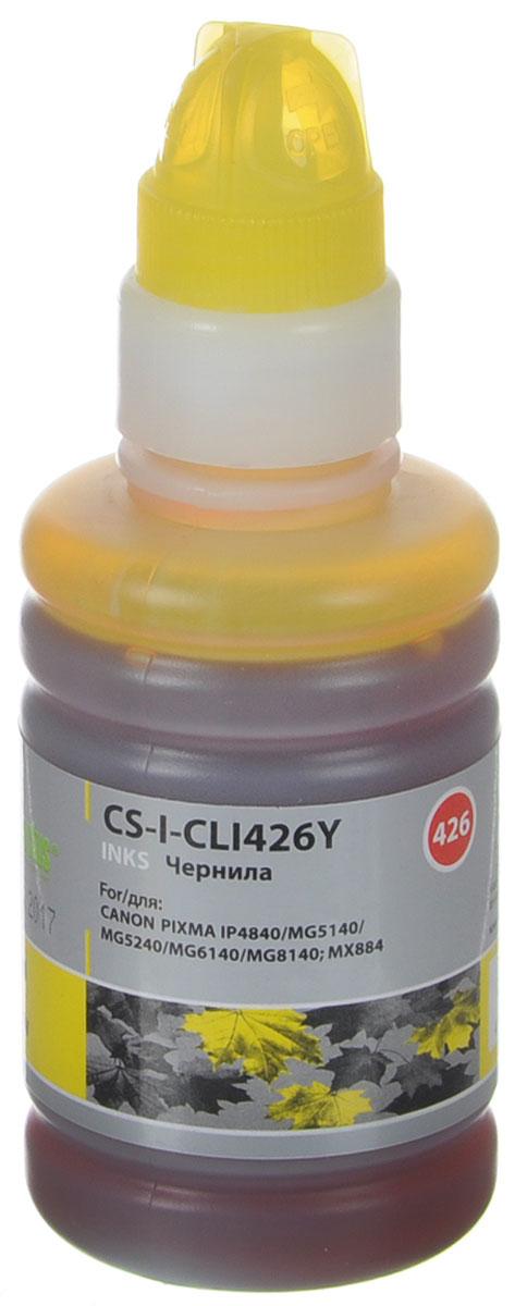Cactus CS-I-CLI426Y, Yellow чернила для Canon Pixma MG5140/5240/6140/8140/MX884 картридж совместимый для струйных принтеров cactus cs pgi29y желтый для canon pixma pro 1 36мл cs pgi29y