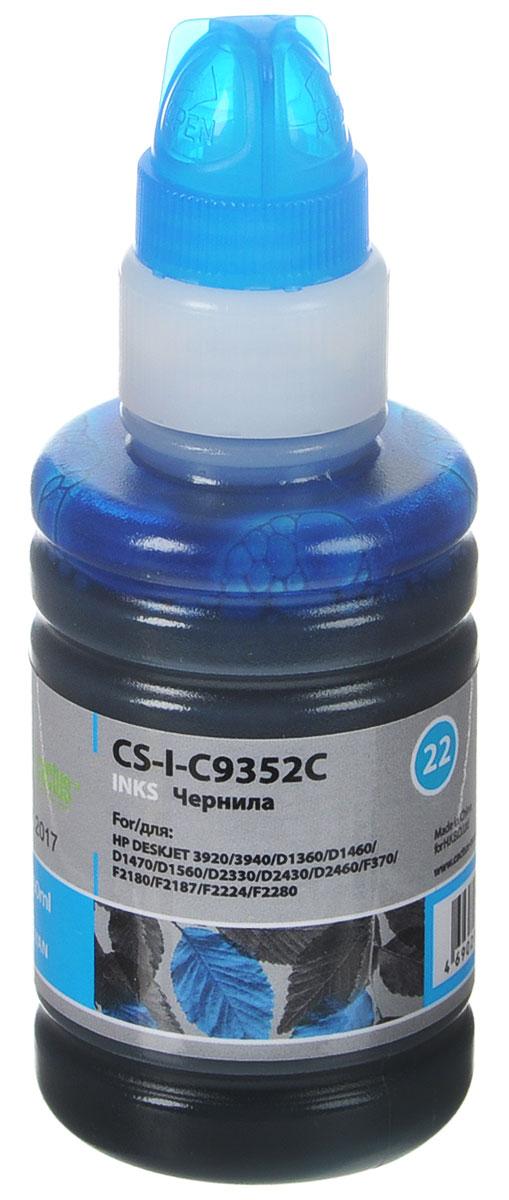 Cactus CS-I-C9352C, Cyan чернила для HP DeskJet 3920/3940/D1360/D1460/D1470/D1560/D2330/D2430