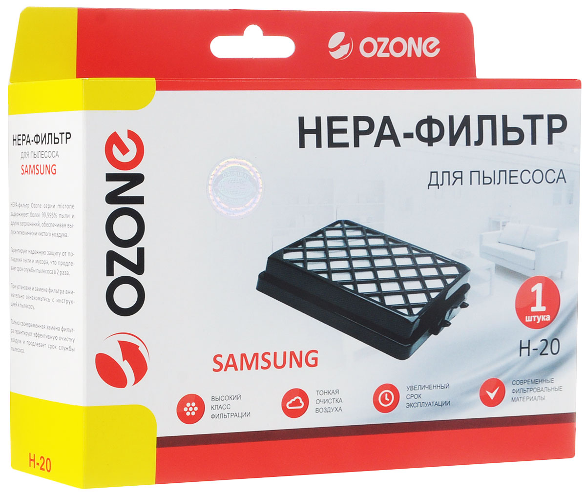 Ozone H-20 НЕРА фильтр для пылесоса Samsung the canterbury tales a selection