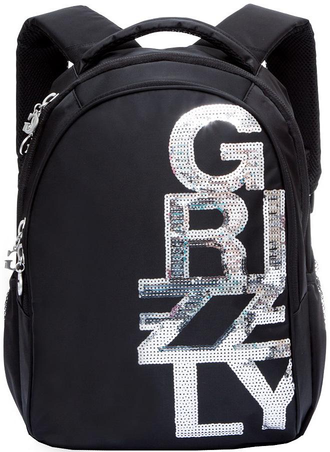 Рюкзак молодежный женский Grizzly, цвет: черный, 12 л. RD-757-1/2RD-757-1/2Женский рюкзак с анатомической спинкой Grizzly изготовлен из полиэстера и имеет два главных отделения, боковые карманы из сетки, внутренний карман на молнии. Рюкзак оснащен двумя широкими мягкими лямками регулируемой длины и удобной короткой ручкой.