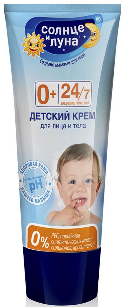Солнце и Луна Крем детский 75 мл7583Детский крем Солнце и Лунаспециально разработан для малышей с первых дней жизни. Он легко наносится, быстровпитывается, имеет нежную текстуру, увлажняет и успокаивает кожу. Детский крем - отличное средство для интенсивного ухода за нежной кожей вашего малыша. Специальный комплекс натуральных активных компонентов снабжает кожу незаменимыми жирными кислотами ивлагой, укрепляя ее. Идеален для ежедневного мягкого ухода за кожей лица и тела после водных процедур и втечении дня.Товар сертифицирован.