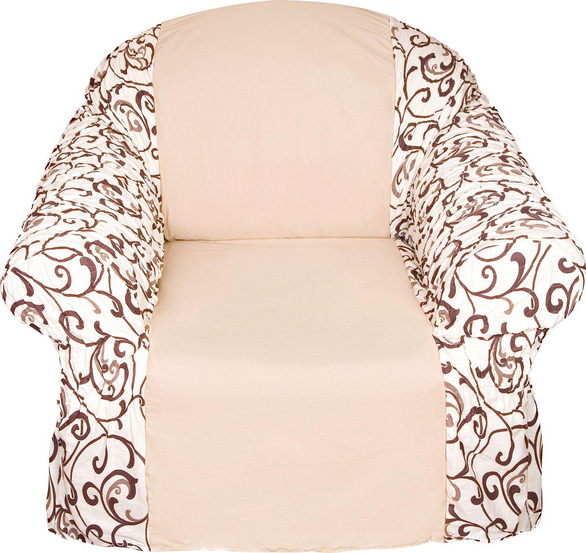 Чехол на кресло Медежда Бостон, цвет: бежевый1401091103000Основная часть чехла Медежда Бостон сшита из плотной однотонной ткани, в состав которой входит 60% - хлопка и 40% - полиэстера. Подлокотники разработаны по уникальной технологии - мягкая хлопковая ткань на эластичной вискозной основе. Узор из оригинальных завитков сочетается как с винтажным так и с классическим интерьером. Чехол «Бостон» создаст новый стиль в вашем доме, добавит шарм и индивидуальность.
