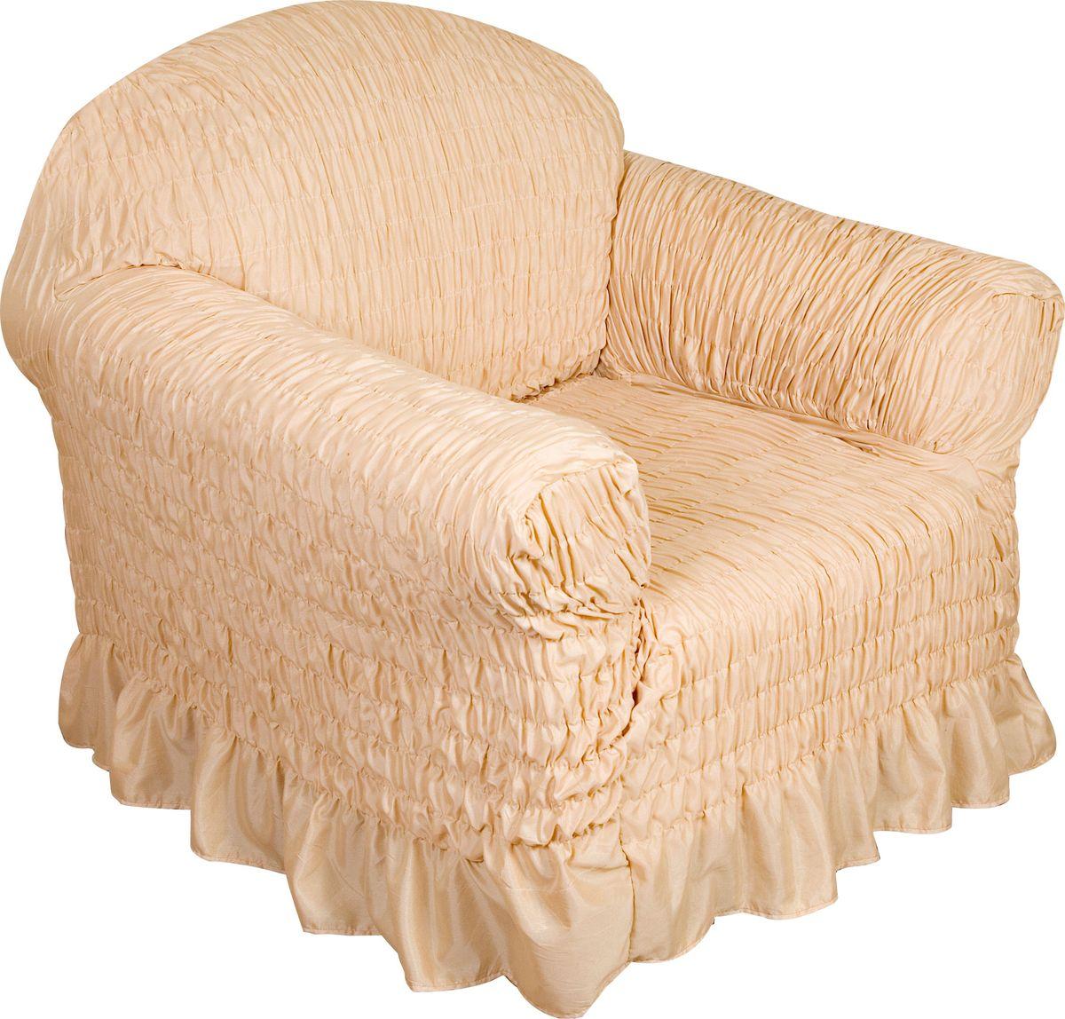Чехол на кресло Медежда Дэйзи, цвет: бежевый1401101103000Чехол на кресло Медежда Дэйзисостоит из двух слоев: один слой микрофибра, второй слой -трикотаж. Одновременно воздушный и плотный, чехол не просвечивает, не сползает даже соскользких кожаных диванов. Чехол Дэйзи создаст новый стиль в вашем доме, добавит шарм и индивидуальность.