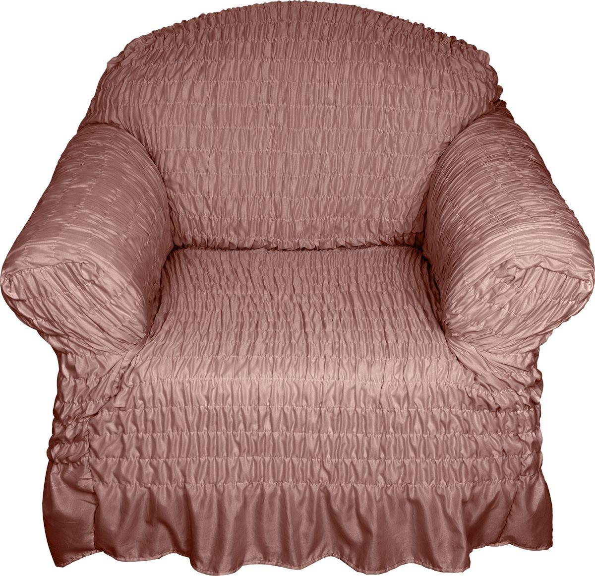 Чехол на кресло Медежда Дэйзи, цвет: шоколадный1401101111000Чехол на кресло Дэйзи состоит из двух слоев: один слой микрофибра, второй слой - трикотаж. Одновременно воздушный и плотный, чехол не просвечивает, не сползает даже со скользких кожаных диванов.