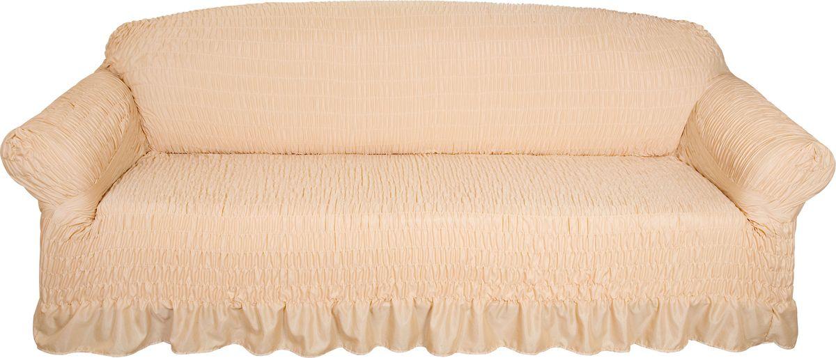 Чехол на двухместный диван Медежда Дэйзи, цвет: бежевый1402101103000Чехол на диван Дэйзи состоит из двух слоев: один слой микрофибра, второй слой - трикотаж. Одновременно воздушный и плотный, чехол не просвечивает, не сползает даже со скользких кожаных диванов.