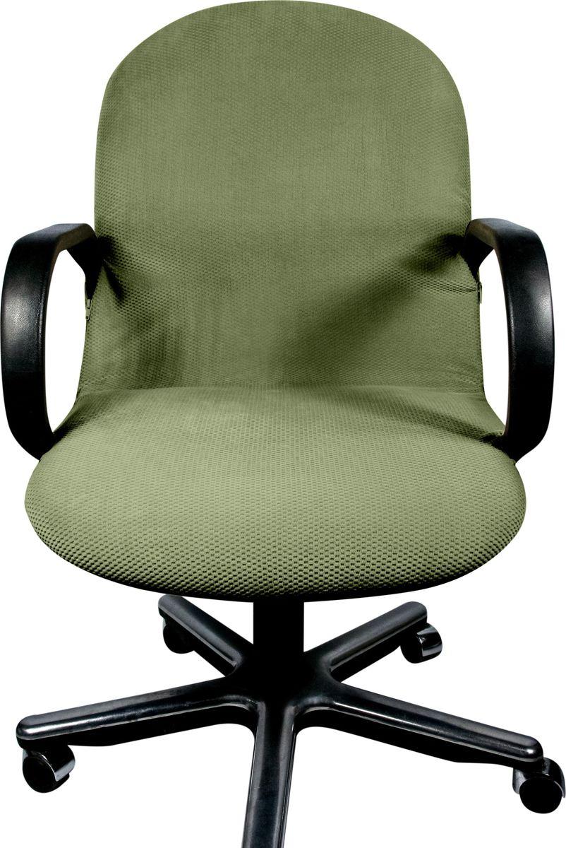 Чехол на компьютерное кресло Медежда Бирмингем, цвет: оливковый1410031108002Если обивка компьютерного кресла потерлась, испачкалась и нуждается в ремонте, то чехол будет лучшим решением. Он легко и быстро одевается, стирается в стиральной машине.