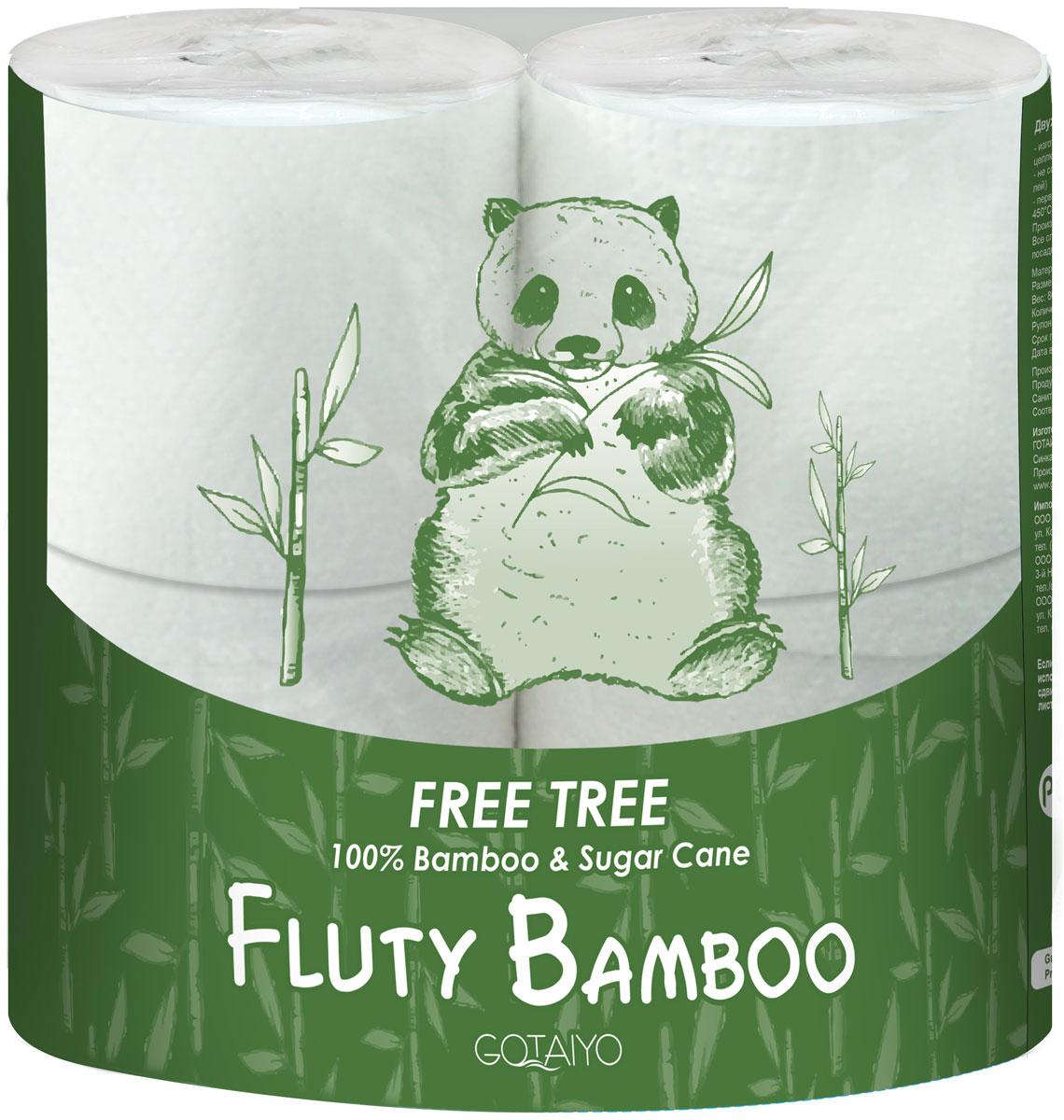 Бумага туалетная Gotaiyo Fluty, трехслойная, цвет: белый, 4 рулона20144gtТрехслойная туалетная бумага Gotaiyo Fluty изготовлена из целлюлозы ивторичного целлюлозного волокна подходит для использования всей семьей.Бумага прекрасно впитывает воду и другие жидкости и незаменима дляпроведения санитарно-гигиенических процедур, а также для поддержаниячистоты в помещении. Перфорация позволяет легко отрывать ровные фрагментыбумаги необходимой длины.В упаковке: 4 рулона.