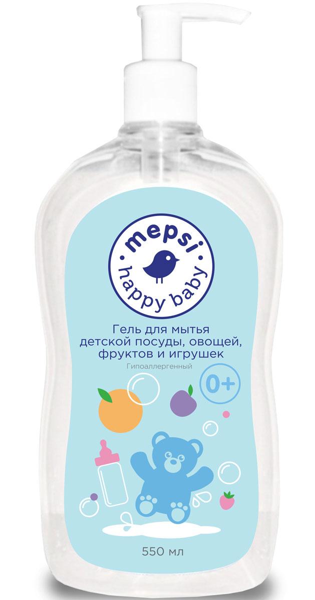 Mepsi Гель для мытья детской посуды овощей фруктов и игрушек 550 мл0153Гипоаллергенное средство Mepsi предназначено для мытья детской посуды, овощей, фруктов, моющихся игрушек и других детских принадлежностей. Эффективно даже в холодной воде. Биоразлагаемое. Удобный дозатор.