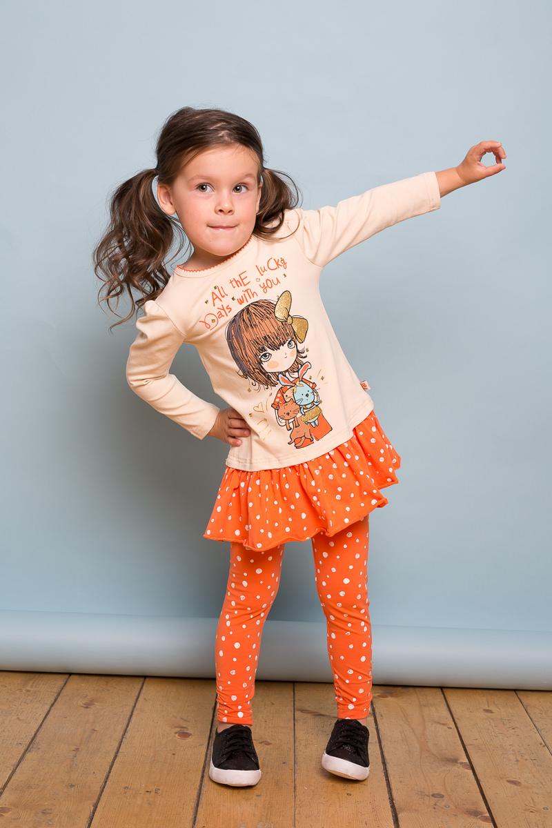 Платье для девочки Sweet Berry Baby, цвет: бежевый. 732069. Размер 86732069Симпатичное платье Sweet Berry Baby для девочки выполнено из трикотажного полотна и декорировано модным принтом и контрастным воланом по низу изделия. Платье застегивается на кнопочки на спинке.