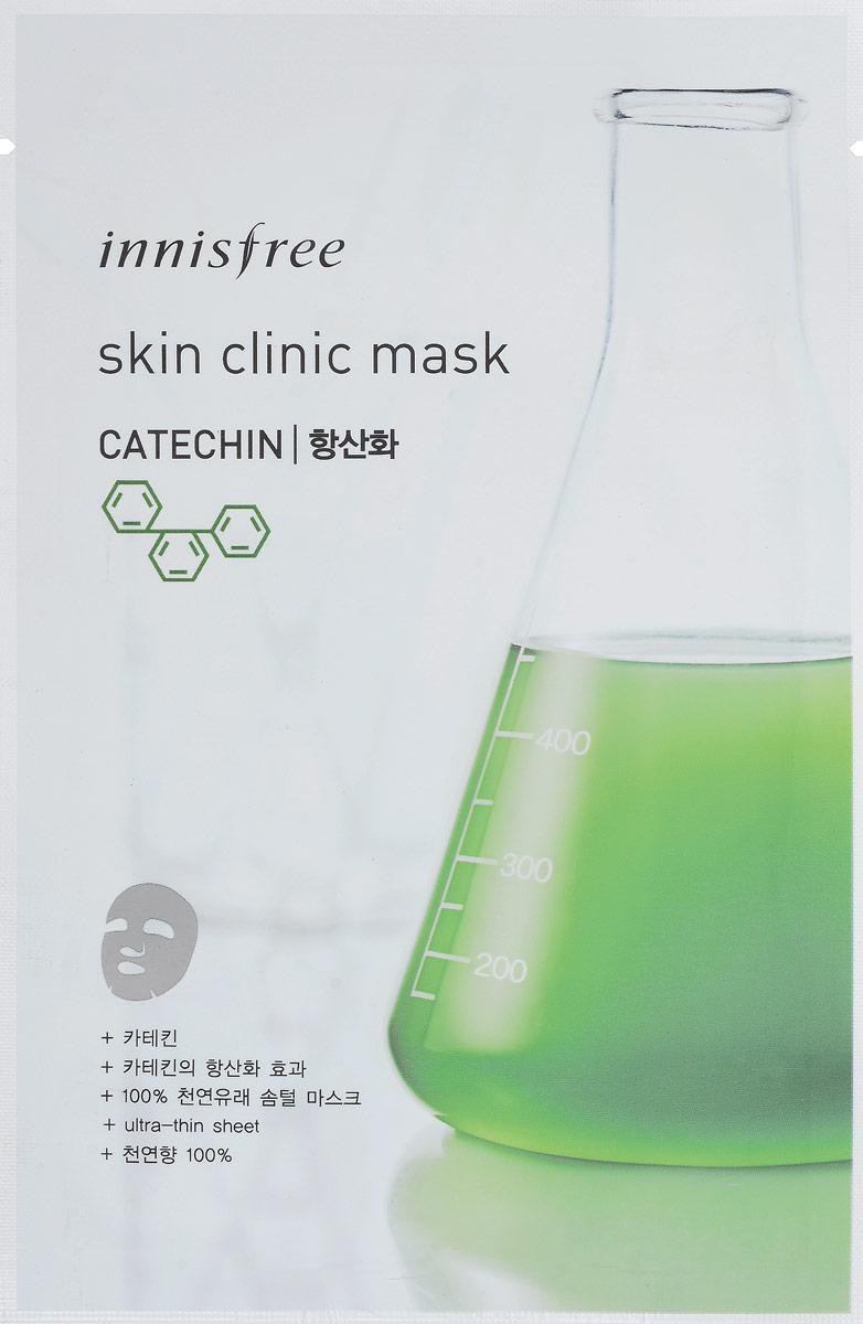 Innisfree Маска клиническая - катехин, 25 мл563784Катехин, извлеченный из зеленого чая, выравнивает тон кожи, заживляет, контролирует выработку себума и улучшает цвет лица. Защищает от негативного воздействия окружающей среды. Рекомендована для проблемной и чувствительной кожи.