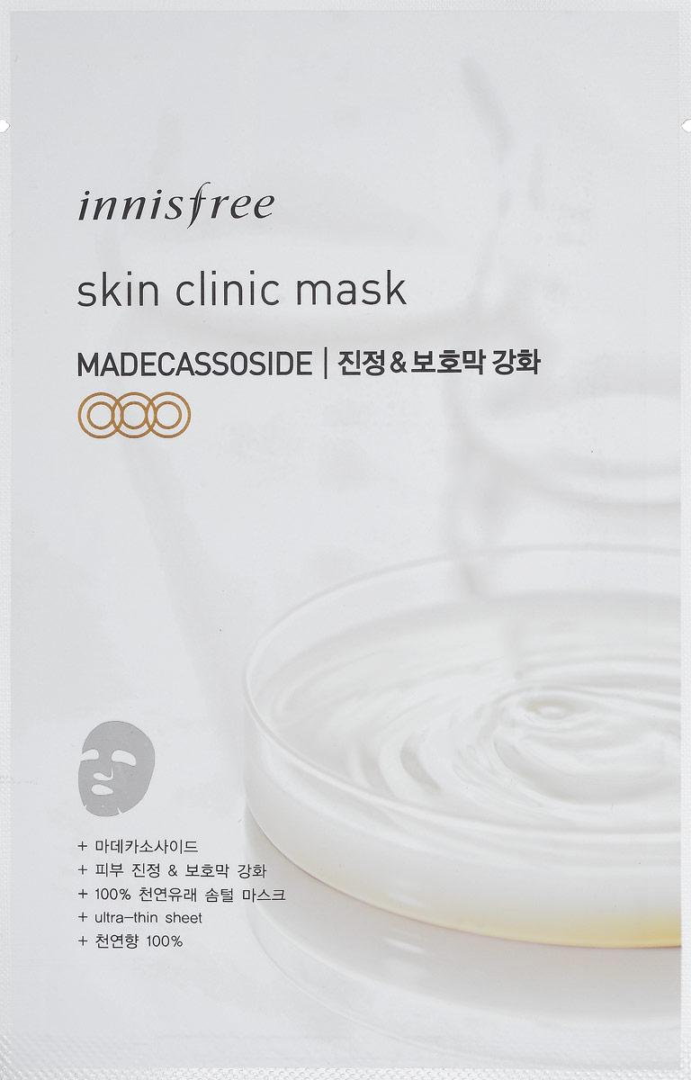 Innisfree Маска клиническая - мадекассосид, 25 мл552757Мадекассоид- или центелла азиатская один из самых популярных ингредиентов корейской косметики. А все благодаря богатым свойствам - центелла заживляет поврежденную кожу, восстанавливает здоровый цвет лица, улучшает тургор кожи и стимулирует выработку коллагена. Оказывает ранозаживляющее и противовоспалительное действие.