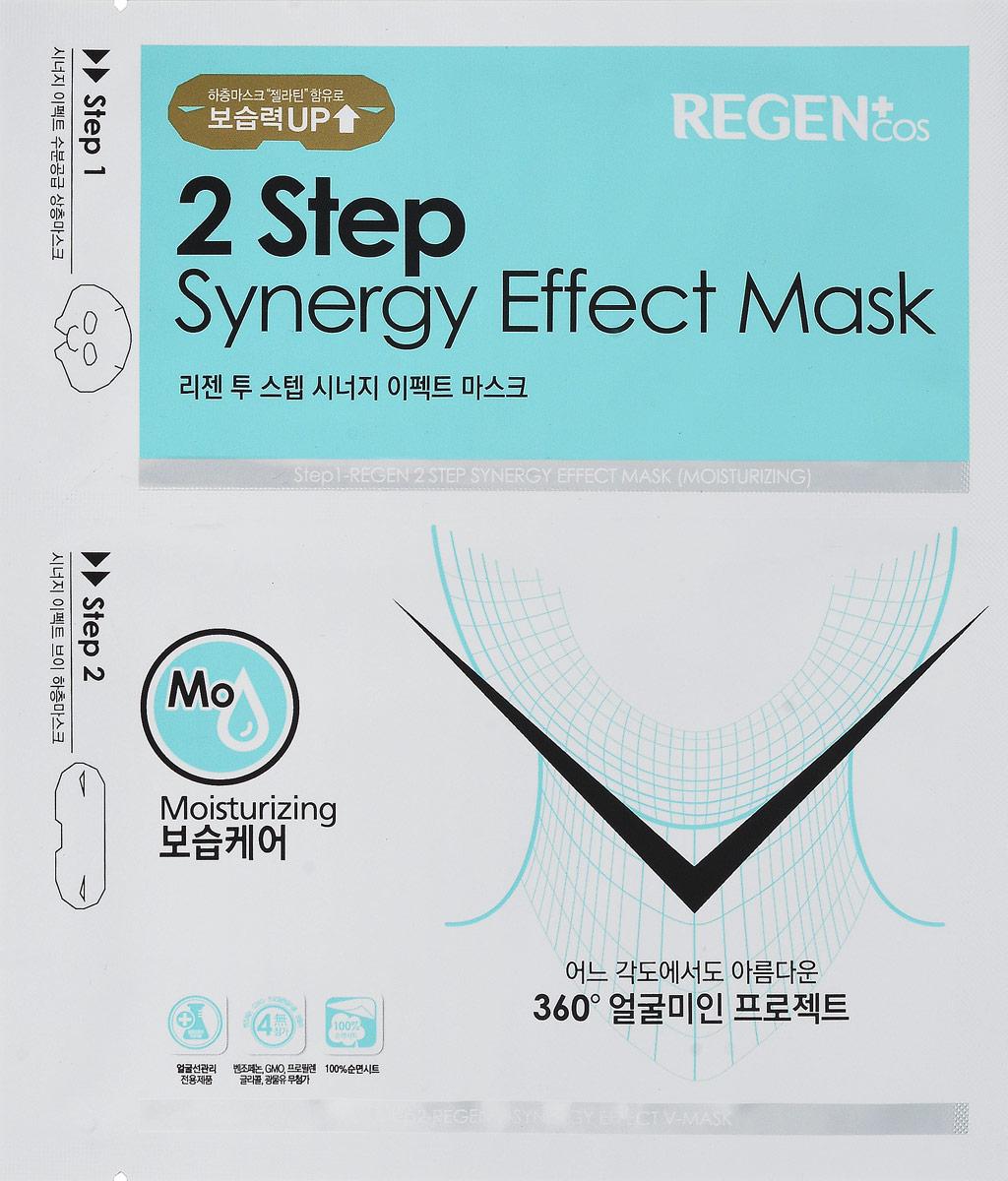 Regen Двойная маска - эффект коррекции подбородка (увлажнение), 15 г198146Маска двойной эффект. 1- хлопковый лист, пропитанный эссенцией с высоким содержанием золота, оказывает глубоко увлажняющий эффект. 2 - эластичный лист с гидрогелевым покрытием оказывает подтягивающее воздействие на область подбородка и щек, формируя красивую линию лица.