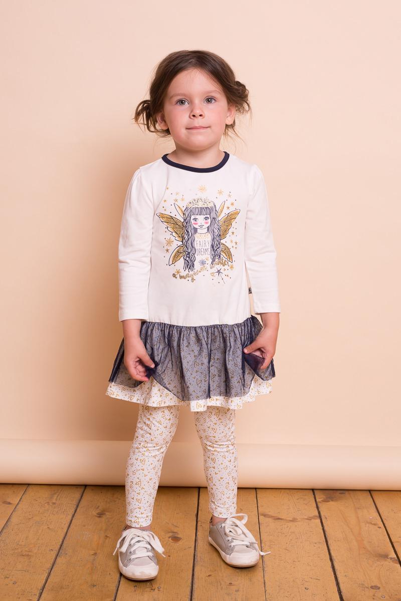 Платье для девочки Sweet Berry Baby, цвет: слоновая кость. 732039. Размер 86732039Платье для девочки из мягкого трикотажного полотна декорированное оригинальным принтом и фатиновым воланом по низу изделия. Застежка на пуговке на спинке.
