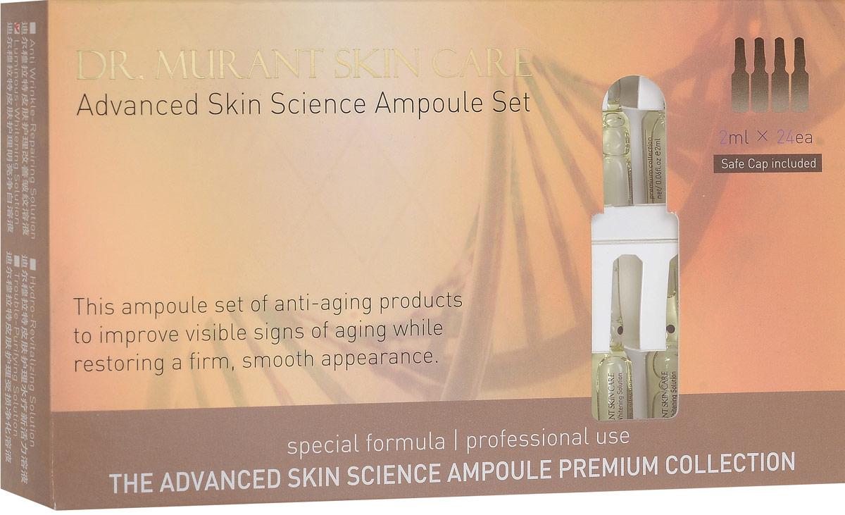 Dr.Murant Сыворотка отбеливающая, 24 х 2 мл535951/отбВысококонцентрированный состав проникает глубоко в кожу, способствует ее осветлению, дарит сияние изнутри. Эффект: осветление, избавление от пигментных пятен. Способ использования:Надеть защитный колпачок на верхнюю часть ампулы.Легким нажатием отломите колпачок ампулы.Аккуратно удалите колпачок ампулы.Вставьте ампулу в защитный колпачок.Используйте защитный колпачок в качестве пипетки.Меры предосторожности:- Прекратить использование косметического средства при появлении покраснения, отека, зуда, раздражения.- Не использовать при повреждении кожи, экземе, дерматите.- Хранить в сухом, темном, недоступном для детей месте