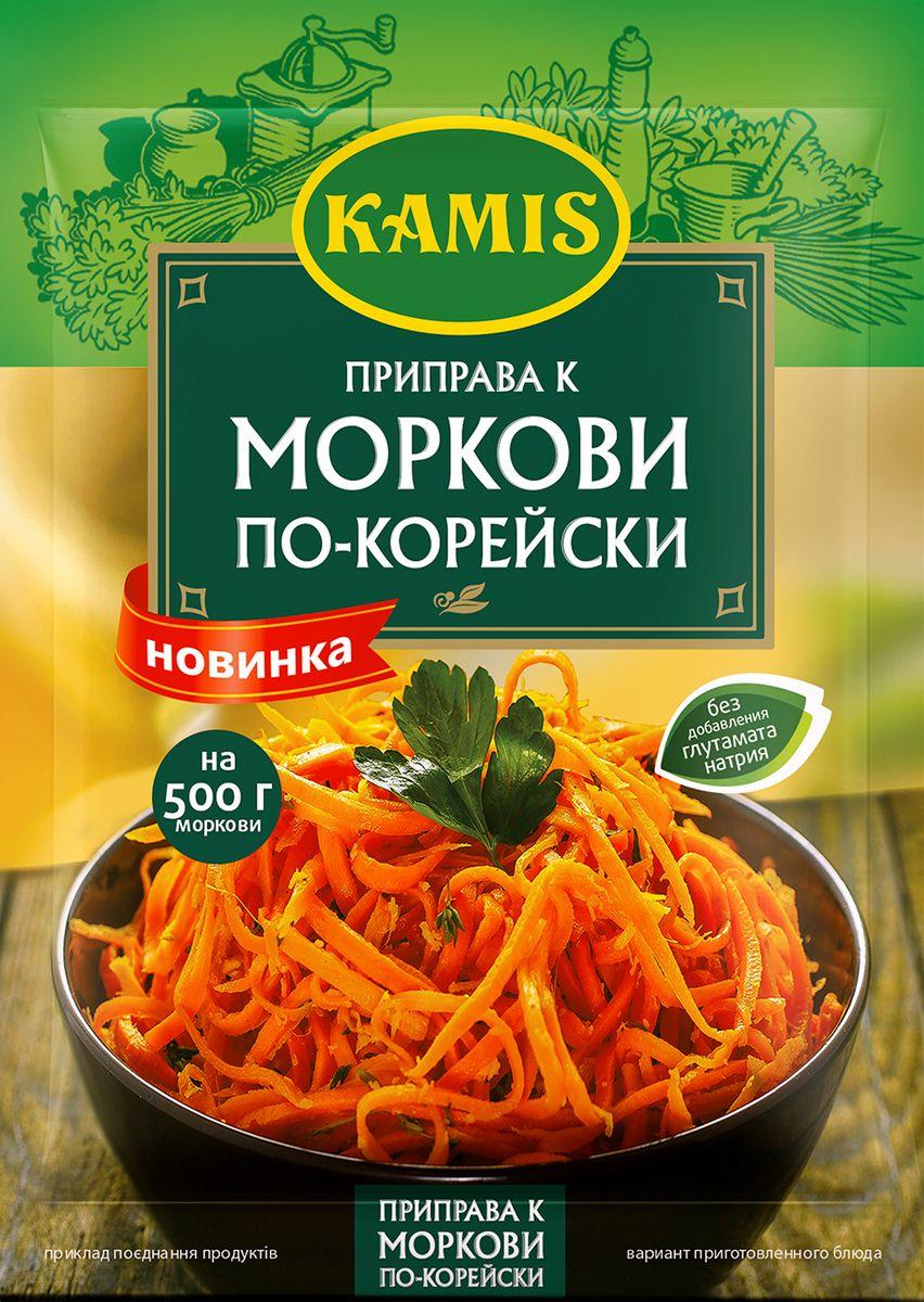 Kamis приприва к моркови по-корейски, 20 г kamis приправа хмели сунели 25 г