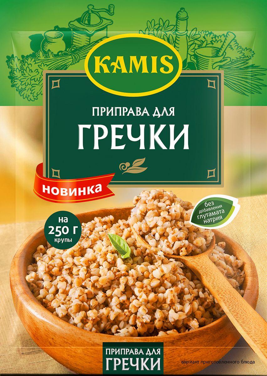 Kamis приправа для гречки, 20 г увелка гарнир гречка с грибами 2 пакетика по 150 г