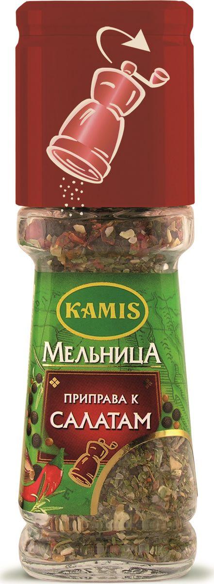 Kamis мельница приправа к салатам, 38 г901255485