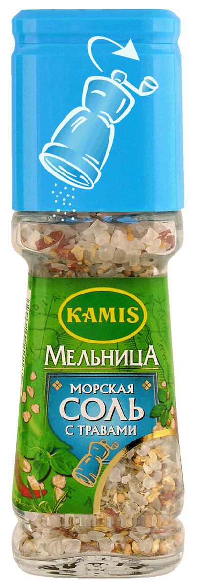 Kamis мельница морская соль c травами, 78 г901257352
