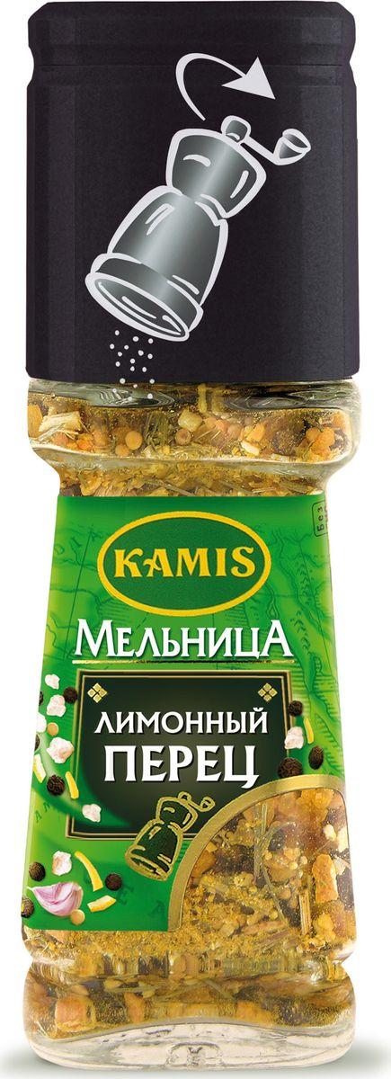 Kamis мельница приправа лимонный перец, 52 г901257359