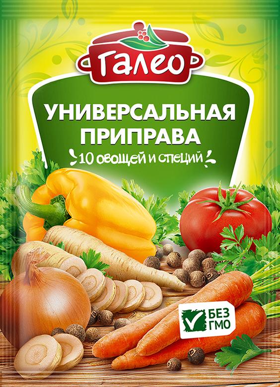 Galeo универсальная приправа с овощами, 75 г