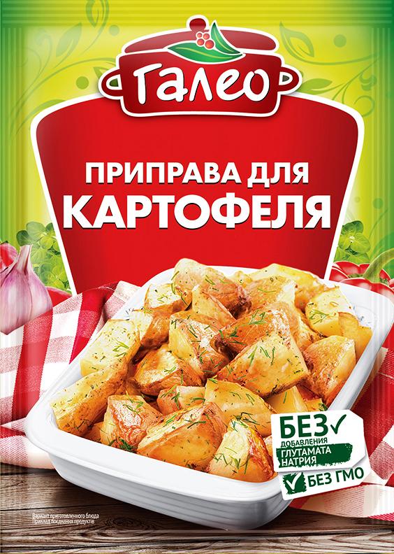 Galeo приправа для картофеля, 20 г901296635Приправа к блюдам из картофеля - это ароматная композиция трав и пряностей, которая обогатит вкус самых популярных блюд из картофеля. Смесь добавляется к печеному и жареному картофелю, картофельным оладьям, котлетам, супам и фаршам.Пищевая ценность 100 г продукта: белки 10,8 г, жиры 5,3 г, углеводы 19,9 г.