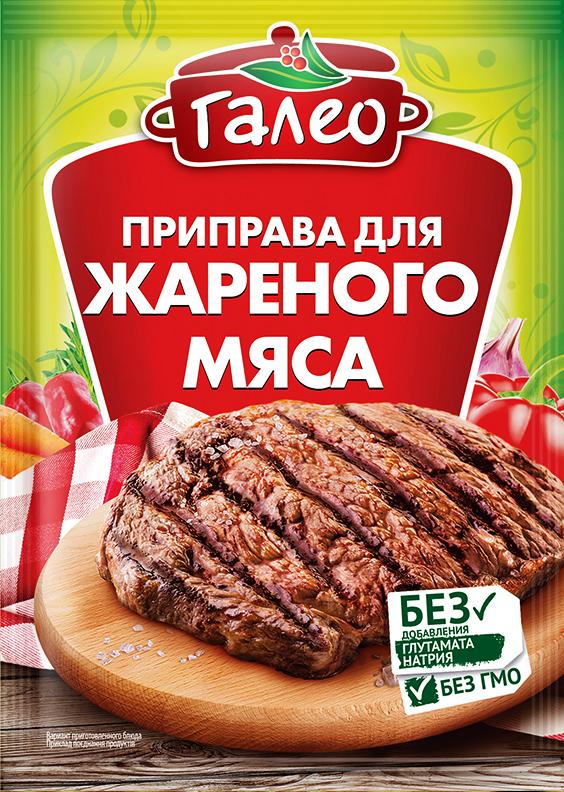Galeo приправа для жареного мяса, 20 г901296846Приправа обогащает вкус и придает аромат блюдам, приготовленным в жаровне или на сковороде, а крупнозернистая структура смеси украшает блюда. Пищевая ценность 100 г продукта: белки 13,3 г, жиры 3,5 г, углеводы 16,5 г.Приправы для 7 видов блюд: от мяса до десерта. Статья OZON Гид