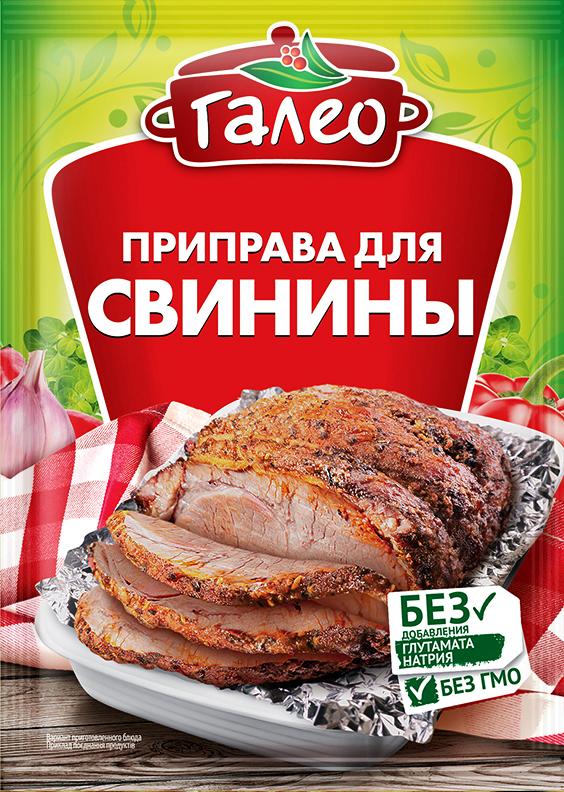 Galeo приправа для свинины, 20 г901296848Вкусное, калорийное и легкое в приготовлении, свиное мясо пользуется большой популярностью. Использование соответствующих трав и специй делают свинину легкой и лучше усваиваемой. Приправа используется для натирания мяса перед запеканием, тушением и жаркой. Ее можно добавлять к соусам. Пищевая ценность 100 г продукта: белки 10,2 г, жиры 6,3 г, углеводы 18,7 г.Приправы для 7 видов блюд: от мяса до десерта. Статья OZON Гид
