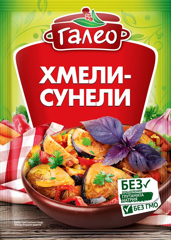 Galeo приправа хмели-сунели, 20 г901296851Очень известная в Грузии и у других народов Кавказа сухая пряная смесь. Готовят ее из отдельно высушенных и растертых в порошок трав. Очень душистая по запаху, на вкус достаточно острая. Используют для приготовления мясных и овощных блюд.Пищевая ценность 100 г продукта: белки 11,8 г, жиры 8,4 г, углеводы 8,0.Приправы для 7 видов блюд: от мяса до десерта. Статья OZON Гид