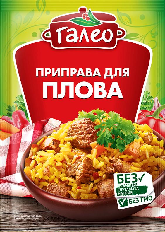 Galeo приправа для плова, 20 г901296852Плов - широко распространенное блюдо из риса или другой крупы, которое пришло в Россию из Средней Азии. Плов готовят с мясом, овощами, фруктами. Тщательно подобранная композиция приправы придает этому блюду выразительный вкус, аппетитный вид и неповторимый аромат. Пищевая ценность 100 г продукта: белки 9,8 г, жиры 5,9 г, углеводы 26,1 г.Приправы для 7 видов блюд: от мяса до десерта. Статья OZON Гид