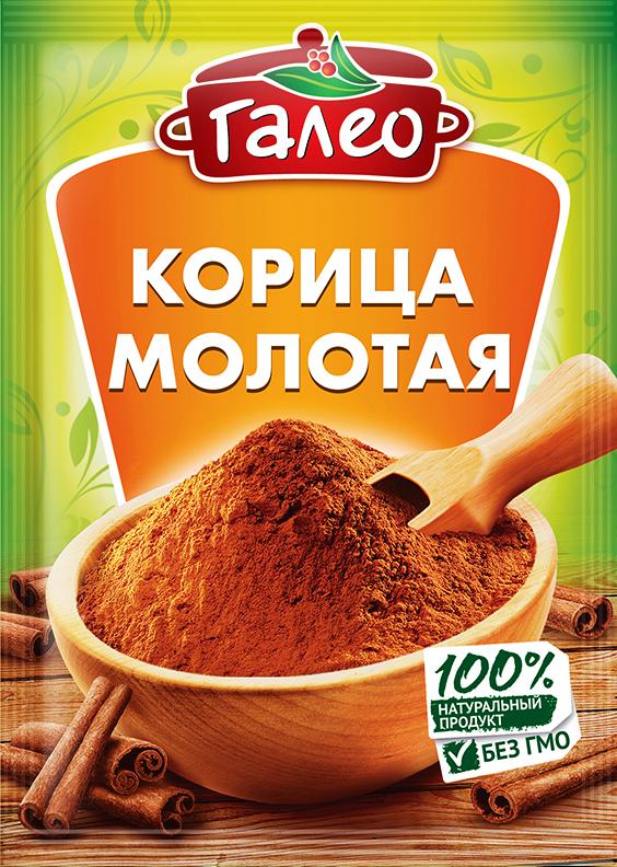 Galeo корица молотая, 15 г901298409Корица, как волшебная фея, может превратить самое простое блюдо в лакомство. Корицу используют для заправки сладких блюд: фруктовых супов, компотов, киселей, желе, кремов, изделий из теста, творога, пудингов, молочных напитков. Это необходимая добавка к сладким блюдам из риса, печеным яблокам, горячему вину и пуншу. В небольшом количестве употребляется для ароматизации гуляша, баранины, домашней птицы, отварной рыбы и ветчины. Корицу можно добавлять в плов. Классически приготовленные фаршированные баклажаны или греческое рагу из ягненка просто немыслимы без корицы. Очень интересный вкус корица придает простокваше, кефиру, а также кофе. Корицу молотую следует добавлять за 7-10 минут до готовности горячего блюда, так как при длительной тепловой обработке корица придаст еде неприятную горчинку. Либо же корицу добавляют непосредственно перед подачей на стол - во фруктовые салаты, творожные массы и т.д.Приправы для 7 видов блюд: от мяса до десерта. Статья OZON Гид