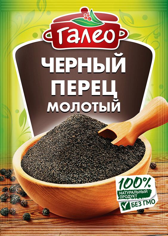 Galeo черный перец молотый, 20 г черный перец молотый mensperis классический 35 г
