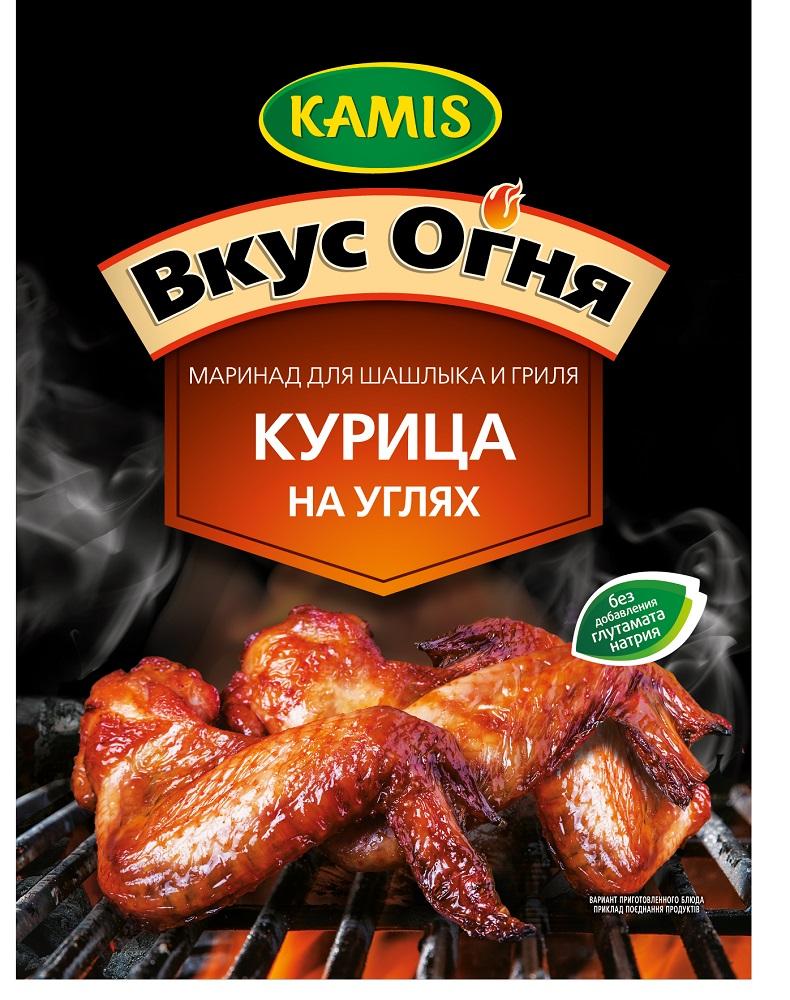 Kamis маринад для шашлыка и гриля курица на углях, 20 г