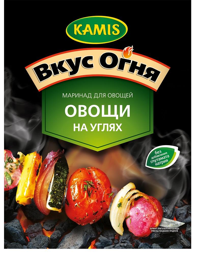 Kamis маринад для шашлыка и гриля овощи на углях, 20 г901411709Вкусное и правильно приготовленное мясо или овощи на огне - это сердце пикника. Камис Вкус Огня использует сухие маринады, которые помогут вам раскрыть правильный и по-настоящему насыщенный вкус блюда на углях. Вы всегда сможете выбрать подходящий маринад для вашего любимого типа мяса или овощей. При разработке этого продукта шеф-повара были вдохновлены средиземноморским грилем.Пищевая ценность 100 г продукта: белки 11г, жиры 4.5 г, углеводы 28 г.