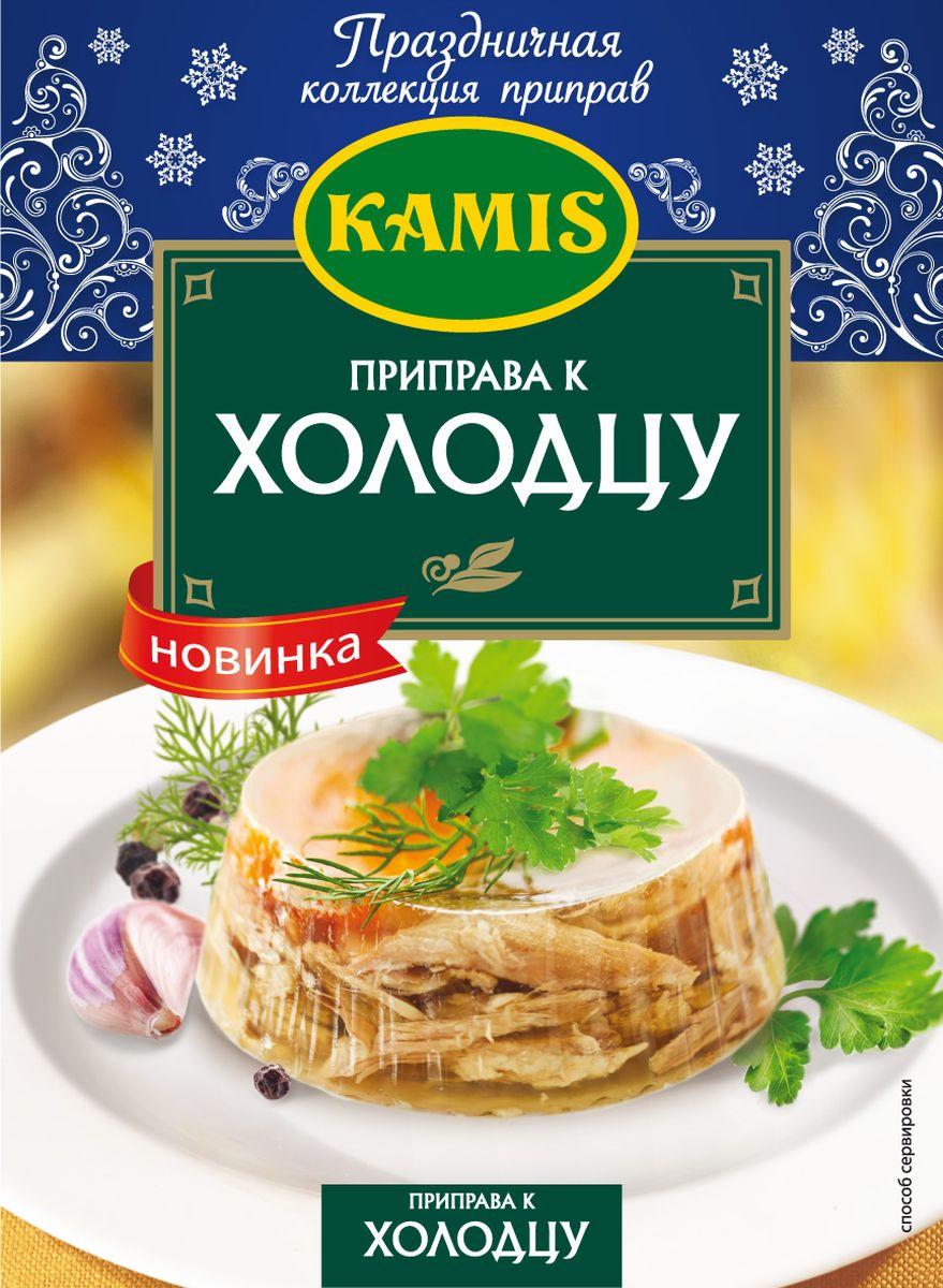 Kamis приправа к холодцу, 23 гYA141-RВсегда чувствуется, когда еда приготовлена с любовью! Вдохновляйтесь продуктами Kamis, готовьте блюда, полные любви, и делитесь настоящими чувствами с самыми близкими.Приправа к холодцу Kamis-это смесь с классическими ингредиентами русской кухни: чесноком,луком, черным перцем и лавровым листом. Она придаст холодцу и студню более яркий вкус и аромат. Аромат: с нотами чеснока, лаврового листа и черного перца. Вкус: овощной, чесночный, слабо острый.Пищевая ценность 100 г продукта: белки 5,8 г, жиры 0,2 г, углеводы 24,9 г.Приправы для 7 видов блюд: от мяса до десерта. Статья OZON Гид