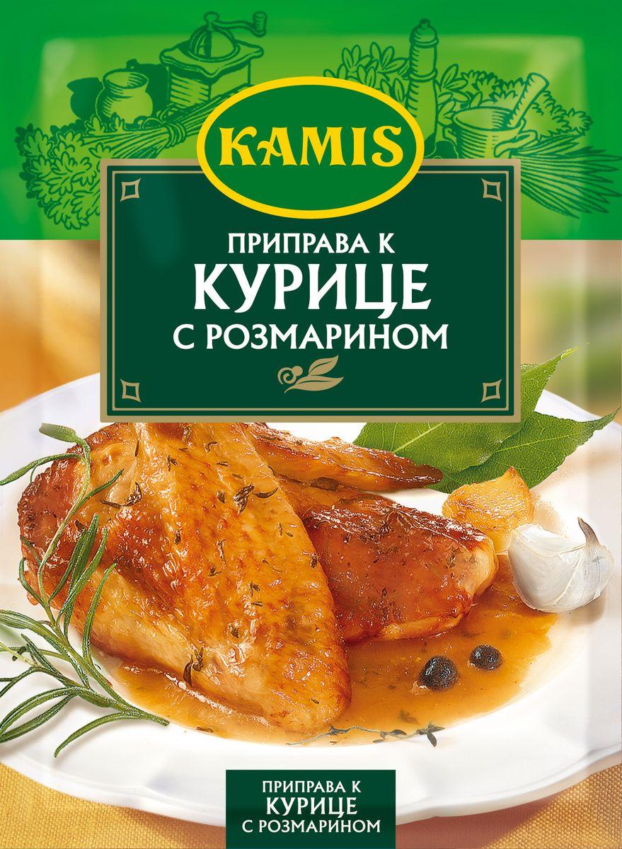 Kamis приправа к курице с розмарином, 20 г901430060/YA24-RВсегда чувствуется, когда еда приготовлена с любовью! Вдохновляйтесь продуктами Kamis, готовьте блюда, полные любви, и делитесь настоящими чувствами с самыми близкими.Приправа к курице с розмарином Kamis - это композиция с 10 травами, специями и овощами. Благодаря легкому хвойному аромату розмарина она придаст новые оттенки вашим привычным блюдам из курицы. Особенно рекомендуется для запекания целой птицы. Аромат: пряный, со свежими нотами и оттенками розмарина, кориандра и чеснока. Вкус: умеренно пряный, умеренно острый,с травяными, перечными нотами.