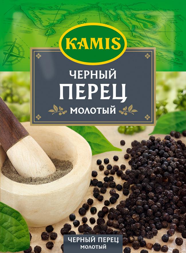 Kamis черный перец молотый, 20 гYA41-R