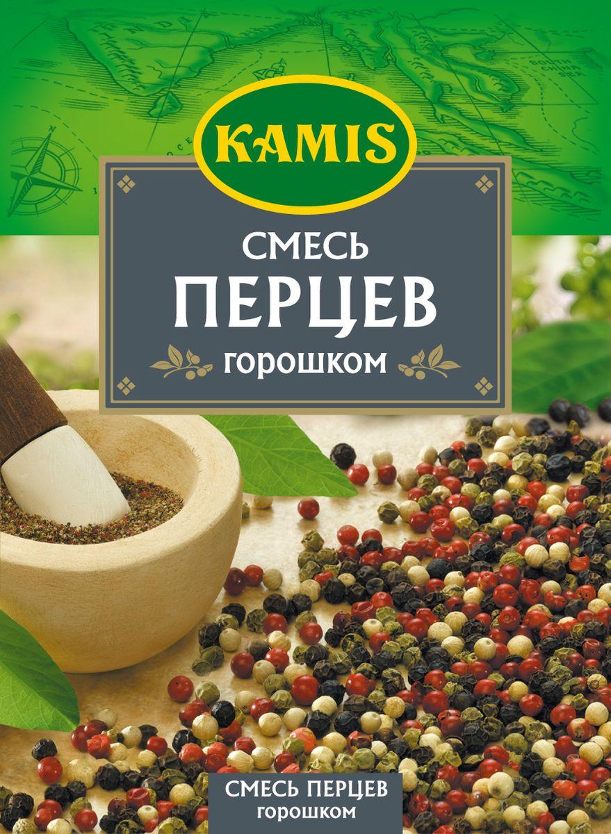 Kamis смесь перцев горошком, 15 гYA68-R