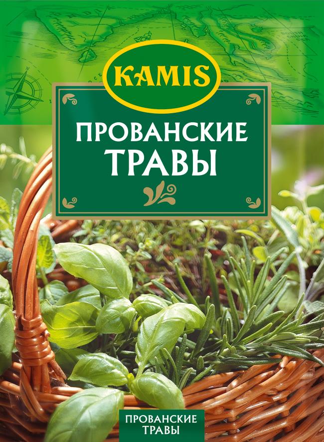 Kamis прованские травы, 10 г kamis имбирь молотый 15 г