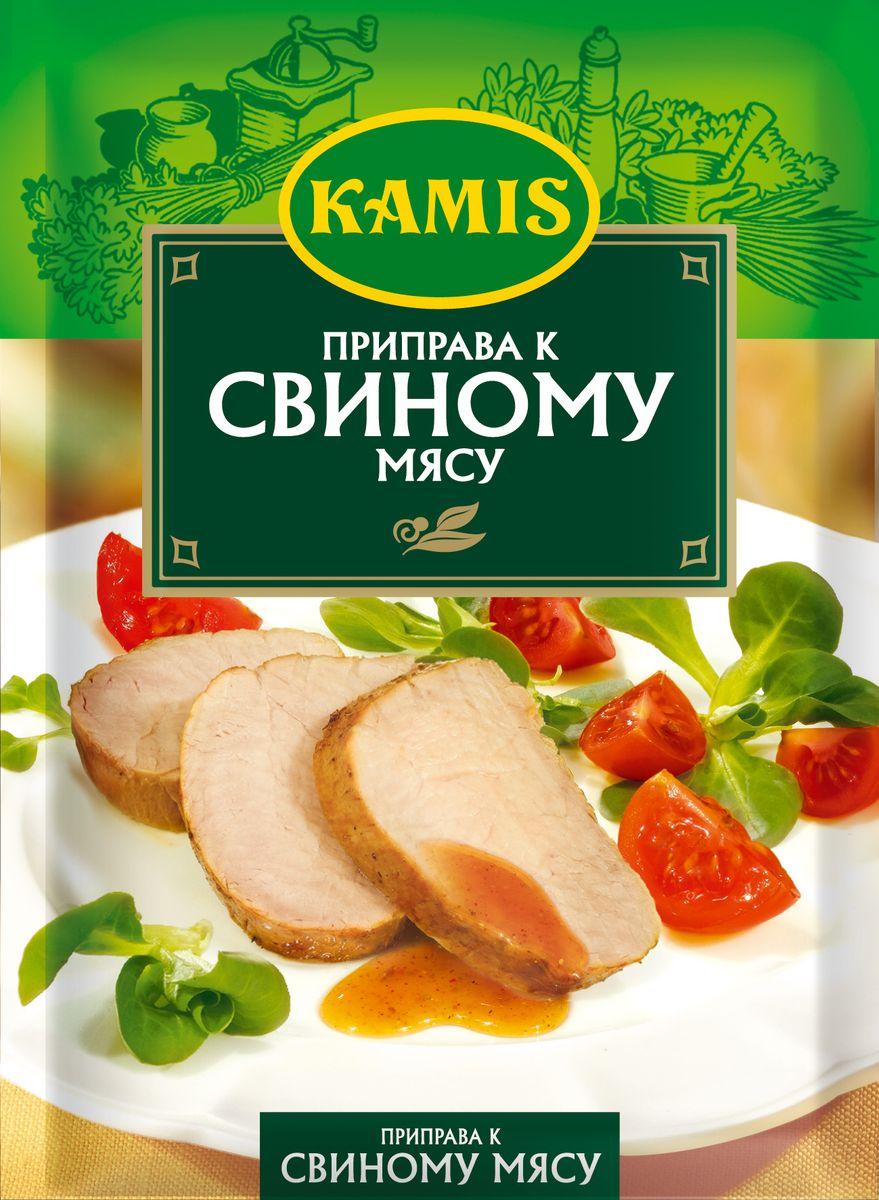 Kamis приправа к свиному мясу, 25 гYA03-RВсегда чувствуется, когда еда приготовлена с любовью! Вдохновляйтесь продуктами Kamis, готовьте блюда, полные любви, и делитесь настоящими чувствами с самыми близкими.Приправа к свиному мясу Kamis - ароматная композиция с 9 травами, специямии овощами, составленная экспертами Kamis. Подходит для разных видов свиного мяса (окорок, шейка, филе, ребрышки и прочих). Аромат: пряный, с оттенками паприки, тмина и ароматных трав, нотами кориандра и чеснока. Вкус: слабо острый, с выраженными чесночными нотами.Пищевая ценность 100 г продукта: белки 12,2 г, жиры 9,1 г, углеводы 18,1 г.Приправы для 7 видов блюд: от мяса до десерта. Статья OZON Гид
