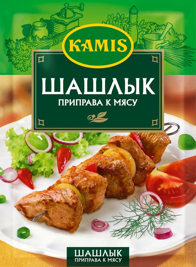 Kamis приправа к шашлыку, 25 гYA12-RВсегда чувствуется, когда еда приготовлена с любовью! Вдохновляйтесь продуктами Kamis, готовьте блюда, полные любви, и делитесь настоящими чувствами с самыми близкими.Приправа к шашлыку Kamis - это богатая смесь c 12 травами, специями и овощами для ароматного шашлыка. Аромат: мягко чесночный, с нотами кориандра и майорана, а также душистого перца и паприки. Вкус: умеренно острый, пряный.Пищевая ценность 100 г продукта: белки 10,6 г, жиры 5,9 г, углеводы 34,0 г.Приправы для 7 видов блюд: от мяса до десерта. Статья OZON Гид