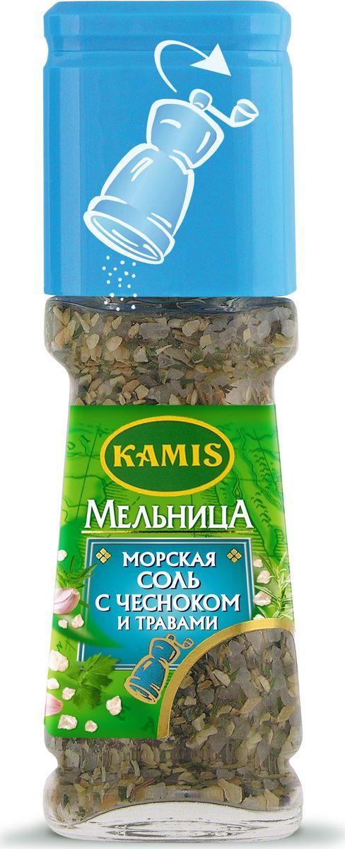 Kamis мельница морская соль c чеснокoм и травaми, 60 г901257354