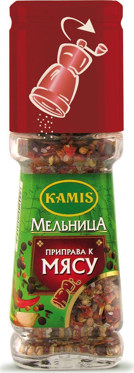 Kamis мельница приправа к мясу, 48 г901255484