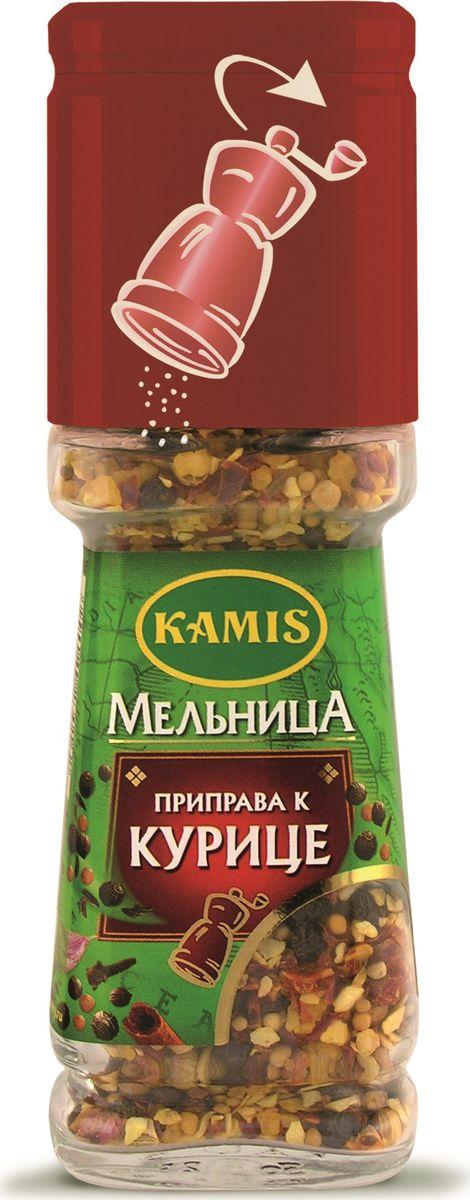 Kamis мельница приправа к курице, 53 г901257346