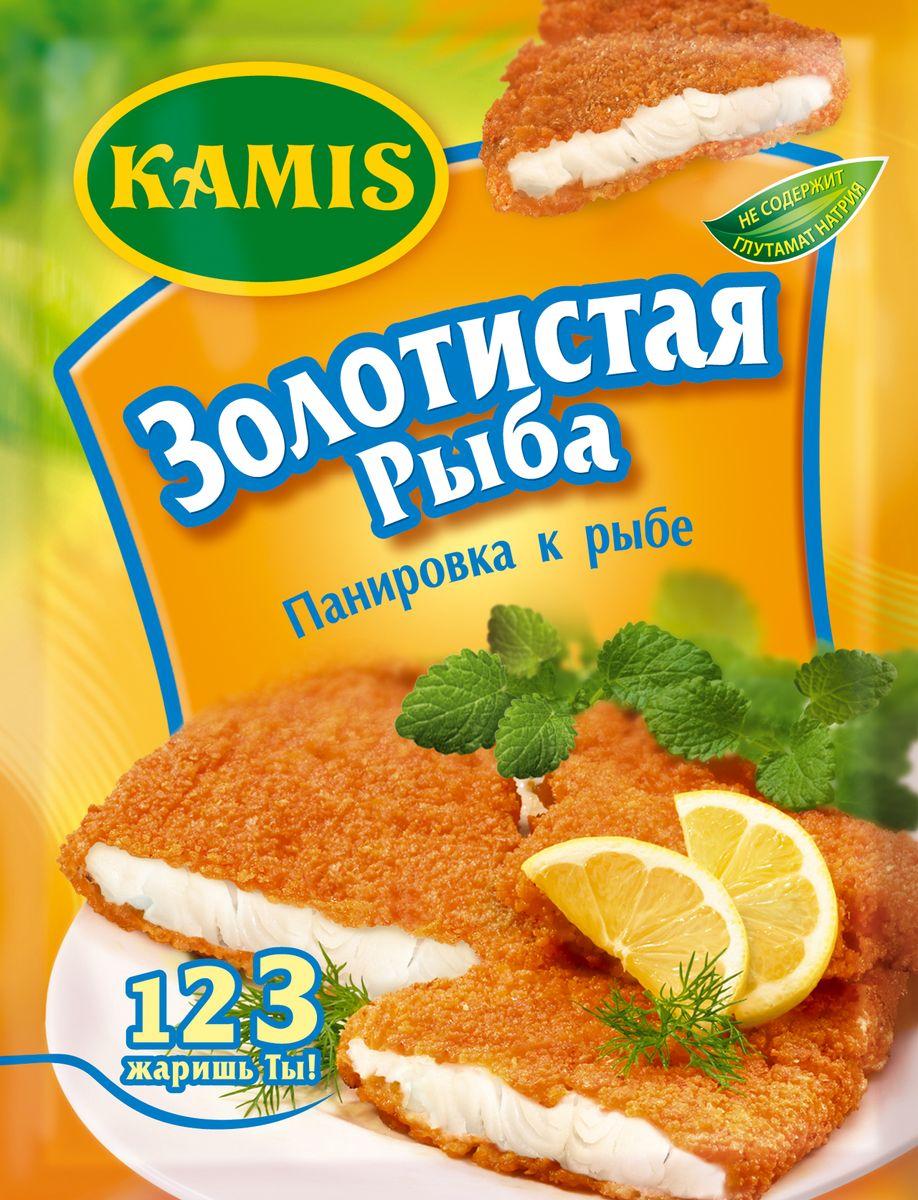 Kamis золотистая панировка к рыбе, 70 г kamis имбирь молотый 15 г