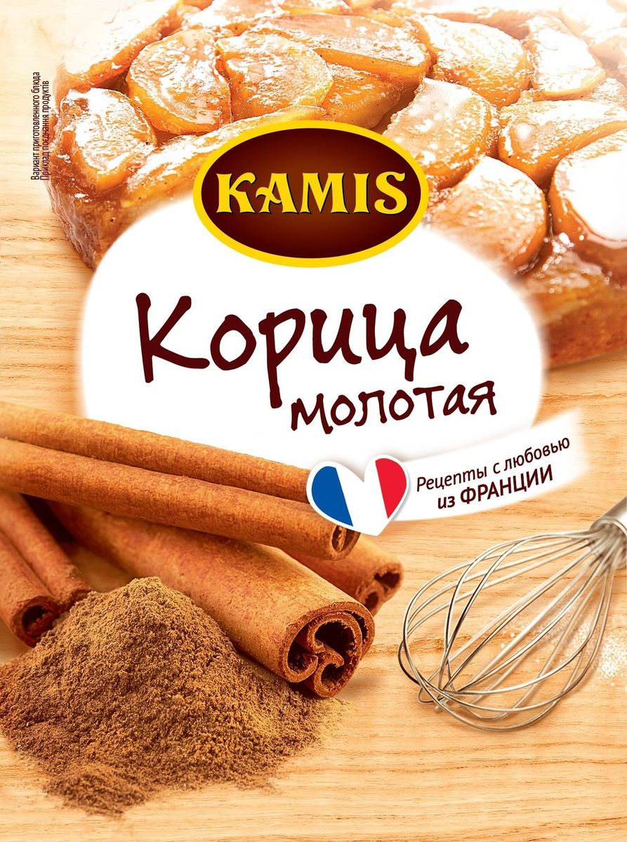 Kamis корица молотая для выпечки, 13 г компас здоровья корица молотая 60 г