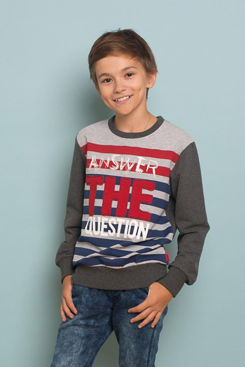Толстовка для мальчика Luminoso, цвет: темно-серый. 737032. Размер 152737032Стильная трикотажная толстовка для мальчика в полоску, декорированная буквенным принтом и котрастной отделкой. Округлый вырез горловины, длинный рукав.
