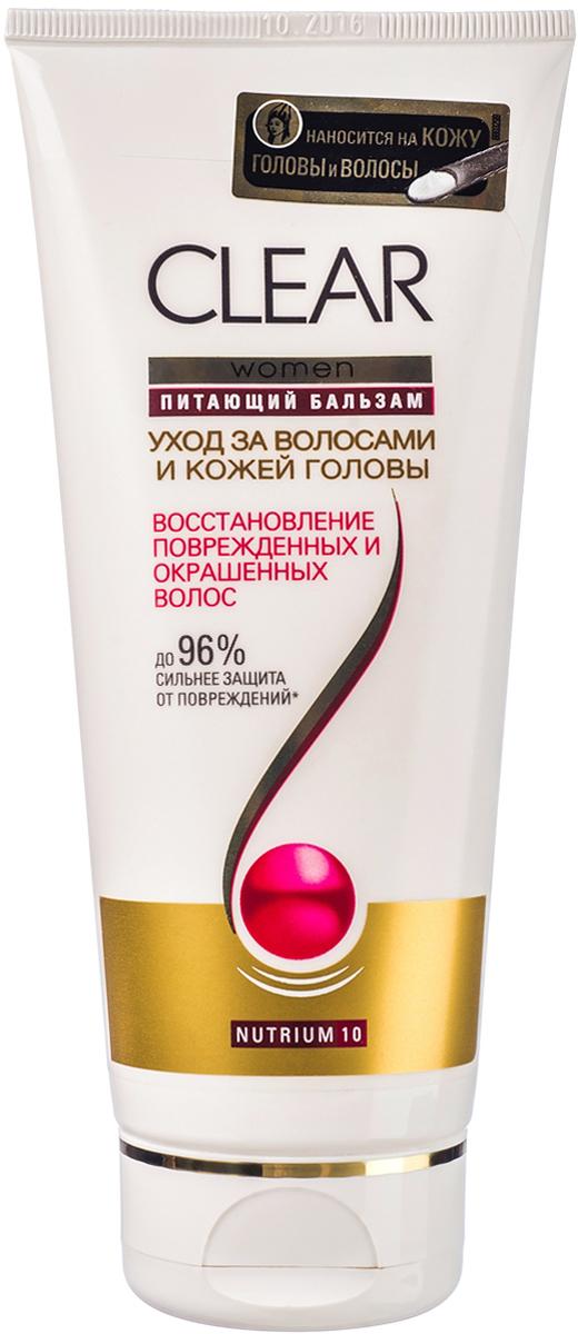Clear Vita Abe Бальзам-ополаскиватель для волос Восстановление поврежденных и окрашенных волос 180 мл clear women бальзам ополаскиватель интенсивное увлажнение 180 мл