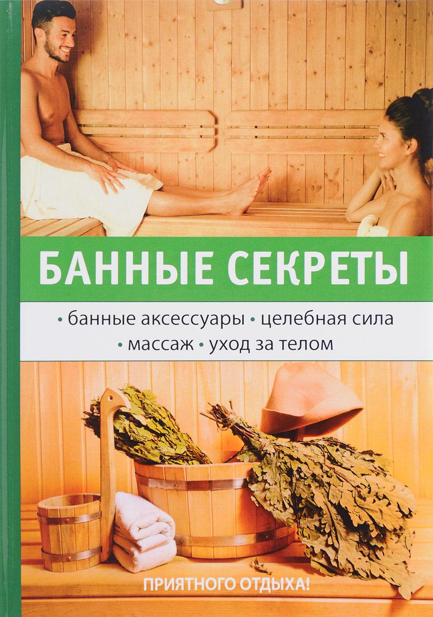Г. М. Егоров Банные секреты натуральное таежное мыло для бани и душа для ухода за телом и волосами зеленое floresan